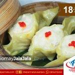 Siomay Jala-Jala Medan, Cocok Untuk Sajian Pelengkap Acara Apa Saja